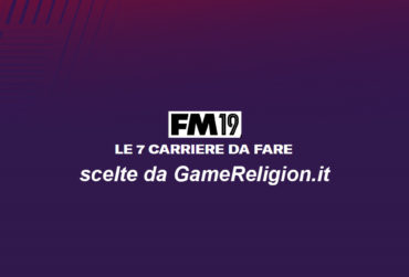 football-manager-2019-Carriere-370x251.jpg